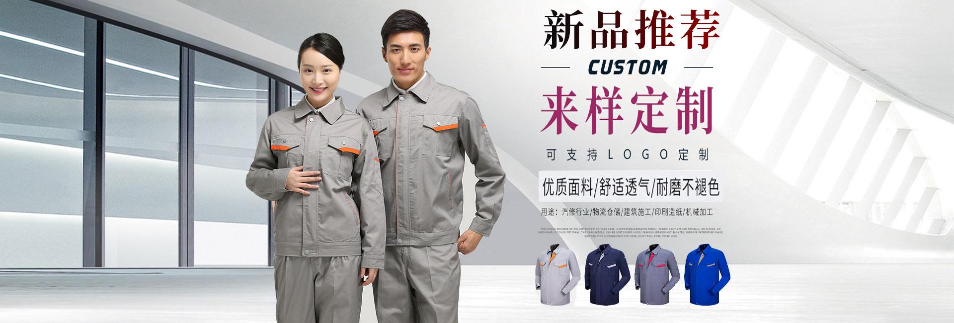 北京vwin官方网站德赢vwin官网