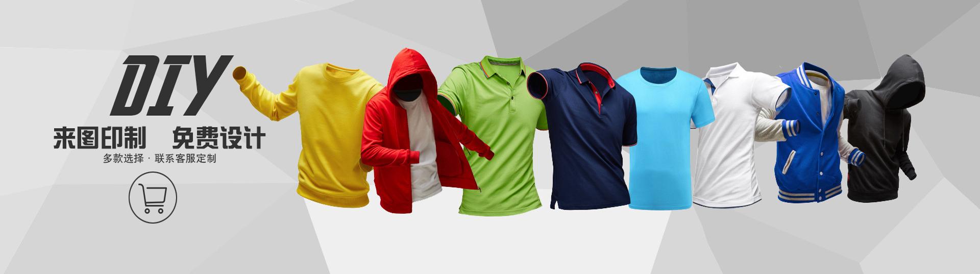 北京vwin官方网站