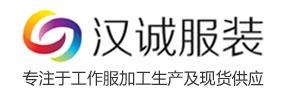 北京乐动体育注册定做_乐动体育注册制作订做_乐动体育注册定制厂家-北京汉诚服装