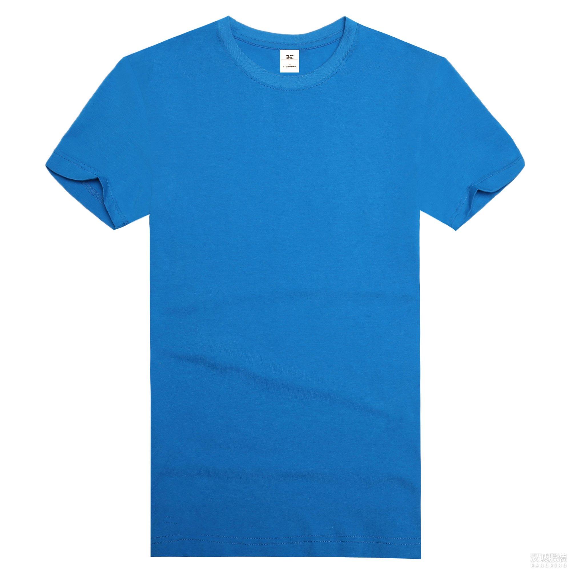 空白文化衫,订做空白圆领文化衫,空白文化衫批发厂家