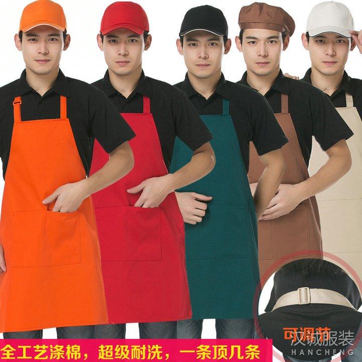 天津围裙定做,天津围裙制作订做,天津围裙生产厂家