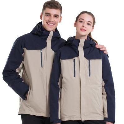 北京冲锋衣价格,定做冲锋衣,冲锋衣供应厂家