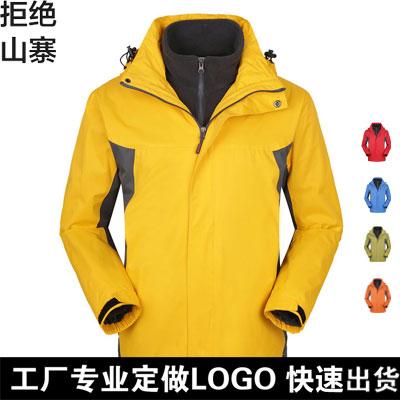 <b>冲锋衣批发,冲锋衣团购,北京冲锋衣加工厂家</b>