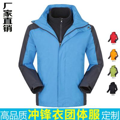 冲锋衣制作,北京冲锋衣生产厂家,冲锋衣批量出售