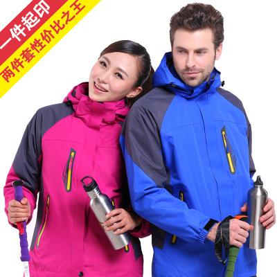 三合一冲锋衣加工,北京三合一冲锋衣订做,北京冲锋衣批发厂家