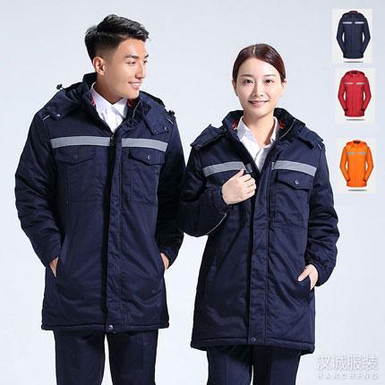 企业棉服定做,北京保暖棉服定做,企业工装棉服定做