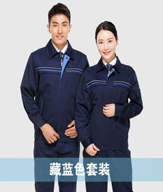 北京乐动体育注册厂家,乐动体育注册制作厂家,乐动体育注册加工厂家