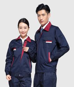 北京乐动体育注册定做,订做乐动体育注册公司,乐动体育注册制作厂家