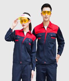 北京乐动体育注册,北京乐动体育注册定做,北京乐动体育注册厂家