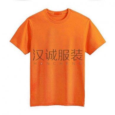 北京文化衫厂家 北京文化衫定制 北京订做文化衫