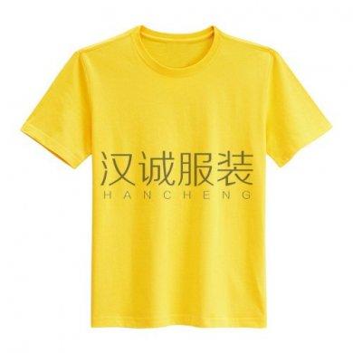 北京文化衫|北京文化衫定做|北京文化衫制作批发