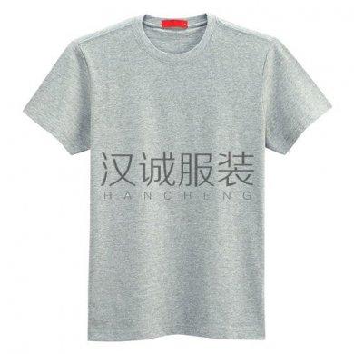 企业文化衫定做|企业文化衫定制|公司文化衫制作批发