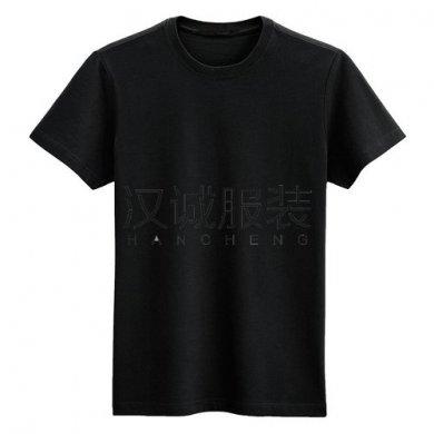 北京广告衫定做,广告衫定制,广告衫订做厂家