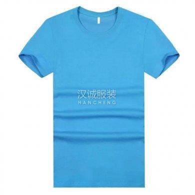 文化衫品牌,北京文化衫品牌定制,加工品牌文化衫
