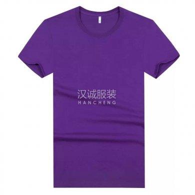 加工文化衫,北京文化衫,定做文化衫