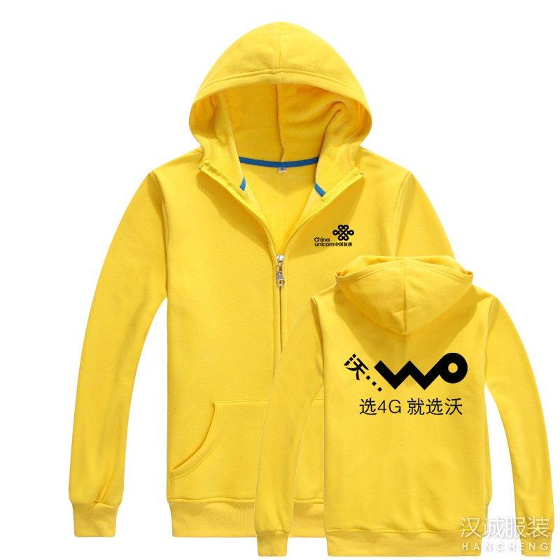 大黄色帽衫