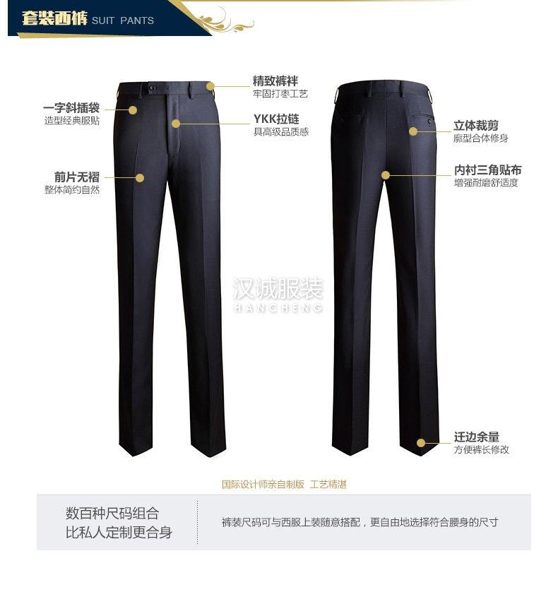 男士商务高档西服套装-裤子