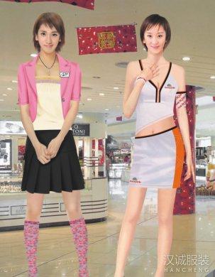 商业促销服,定做商业促销服,北京定做商场促销服