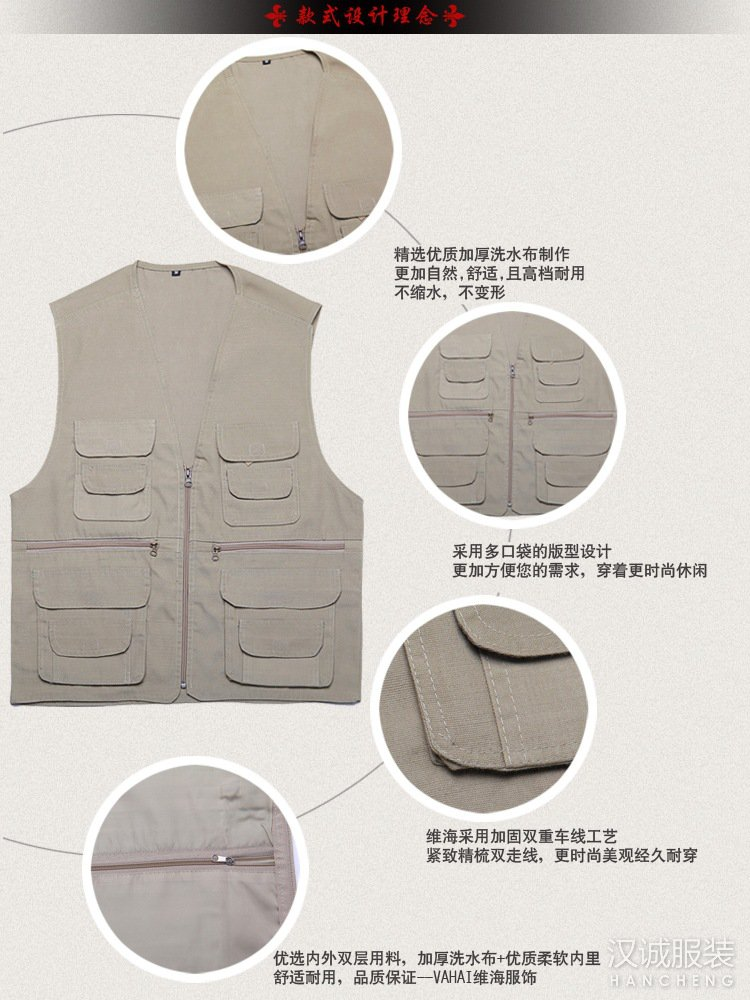 多口袋马甲细节图1