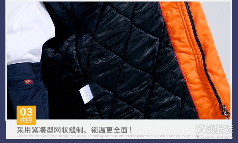 企业户外加反光条棉服工作服-细节3