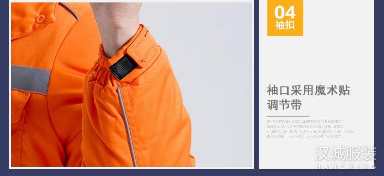 企业户外加反光条棉服工作服-细节4