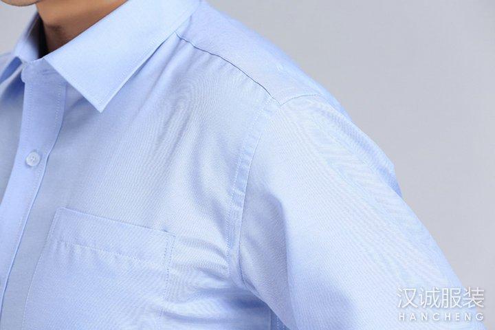 男士纯棉商务正装免烫衬衫量身德赢vwin官网5