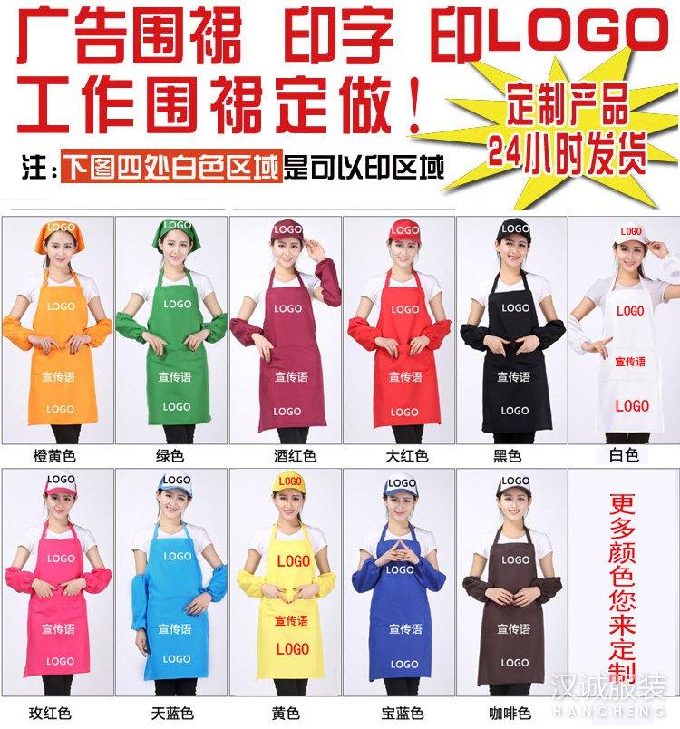 时尚咖啡奶茶店男女工作围裙定做1