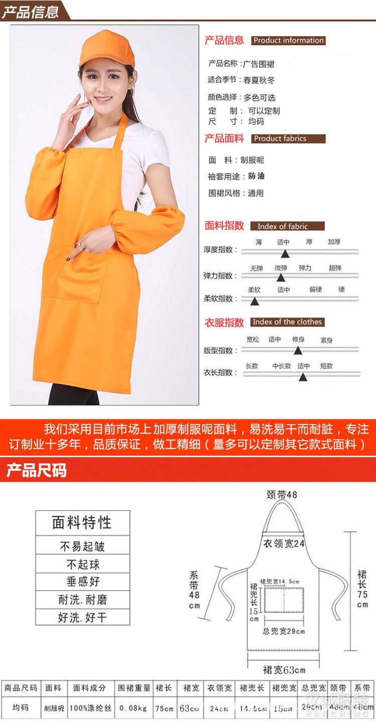 时尚咖啡奶茶店男女工作围裙定做2