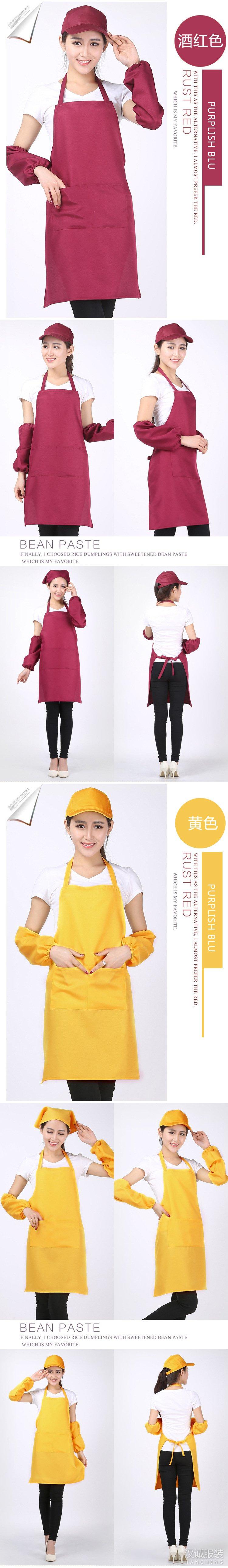 时尚咖啡奶茶店男女工作围裙定做-颜色图1