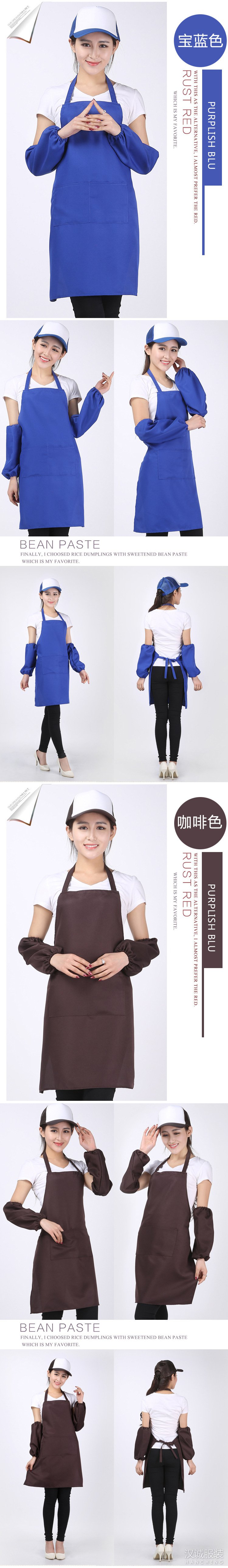 时尚咖啡奶茶店男女工作围裙定做-颜色图3