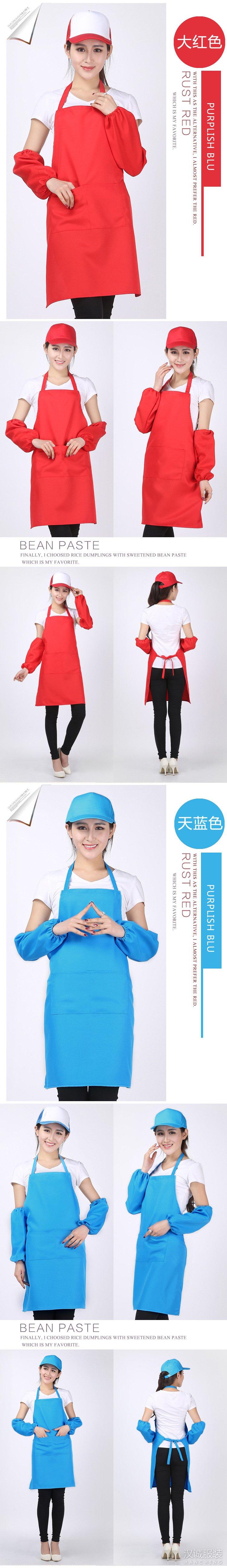韩版时尚工作围裙订做-颜色图2