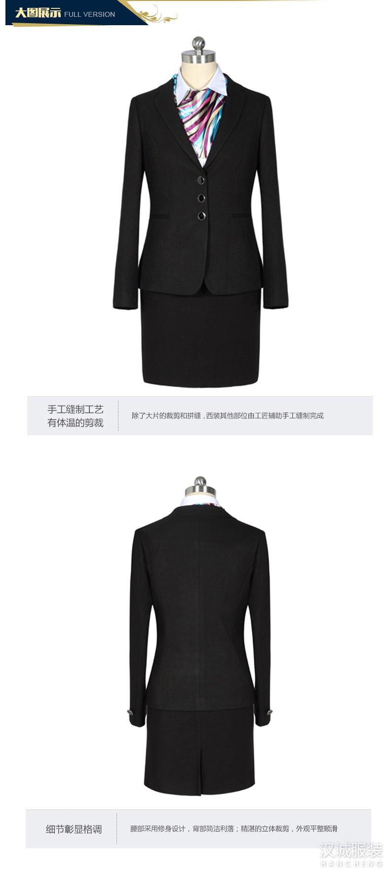 秋冬女士职业西服套装定做3