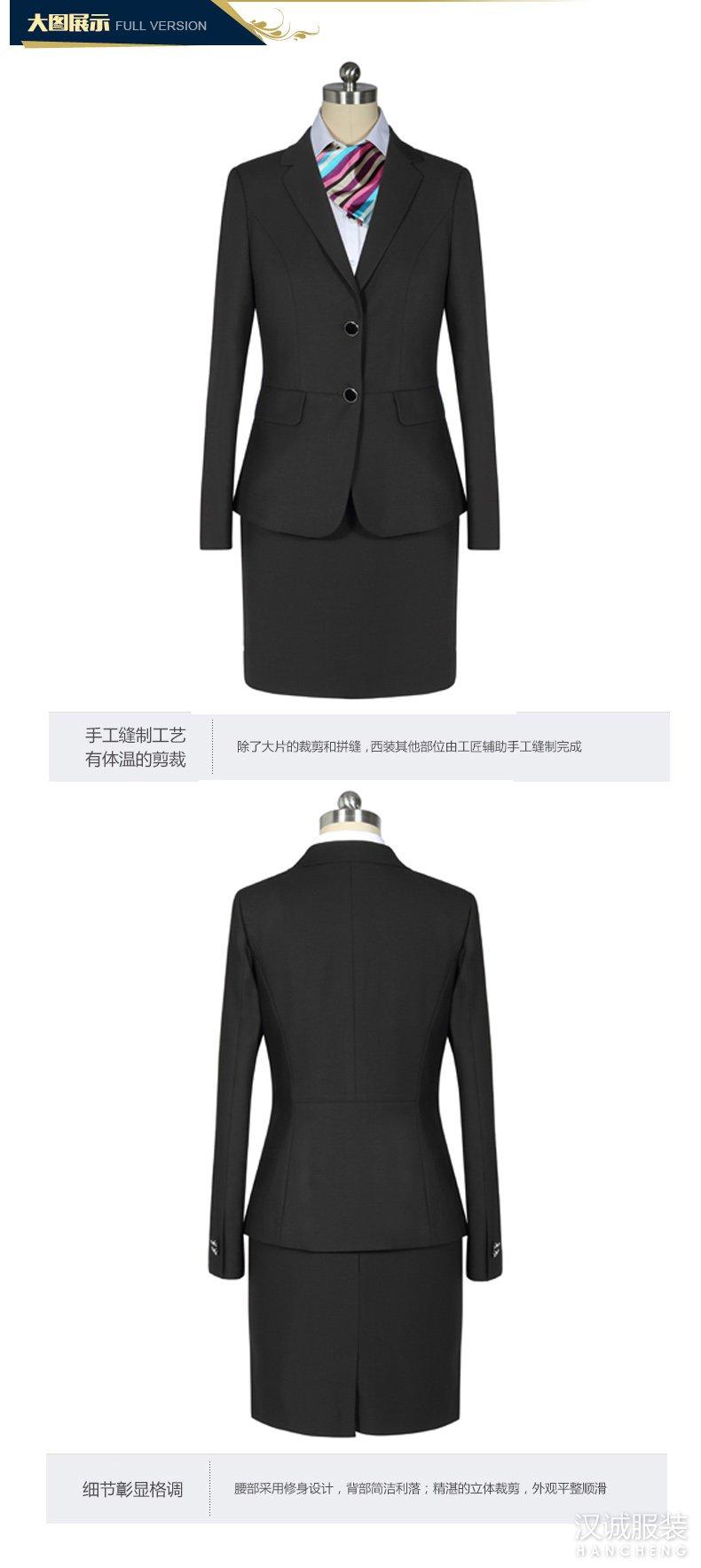 时尚黑色正装女士西服套装3