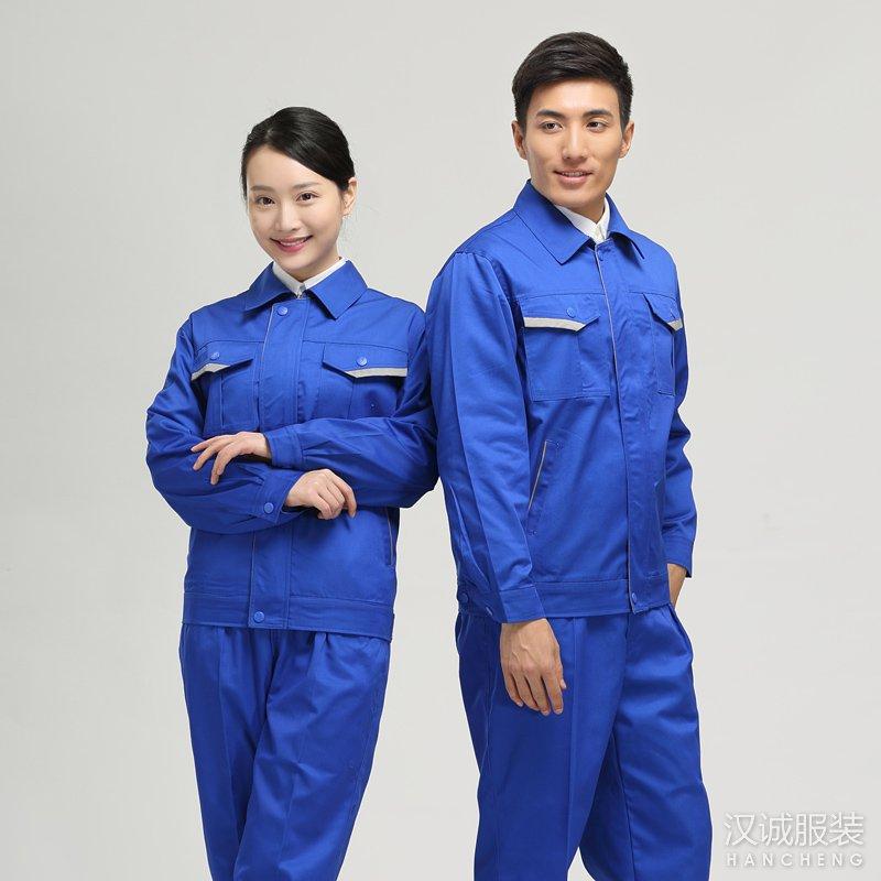拼色工厂车间汽修长袖乐动体育注册套装-蓝色