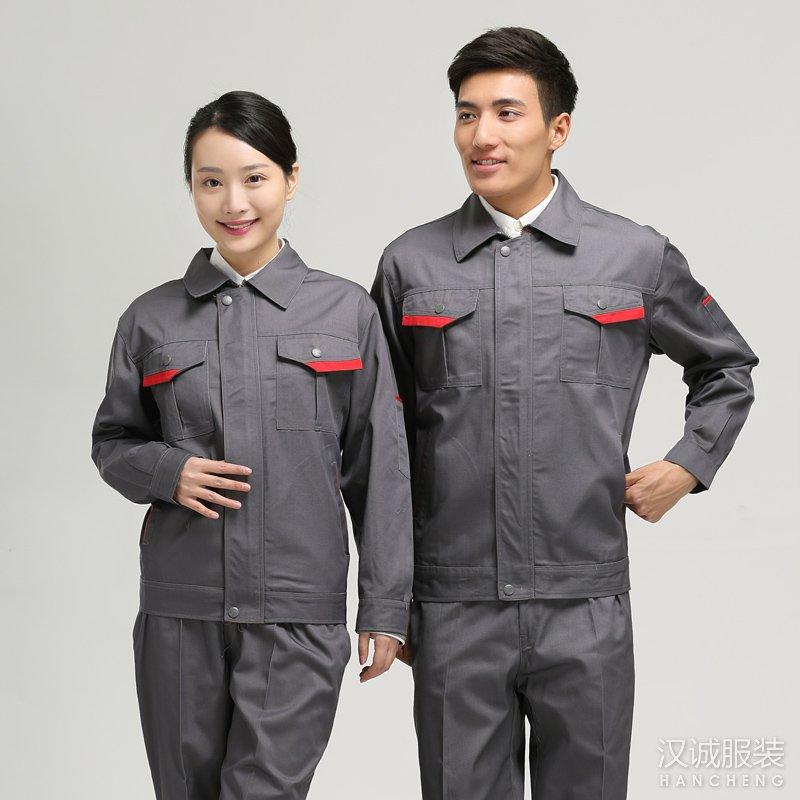 拼色工厂车间汽修长袖vwin官方网站套装-深灰色