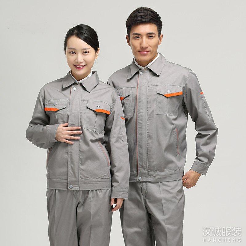 拼色工厂车间汽修长袖乐动体育注册套装-浅灰色
