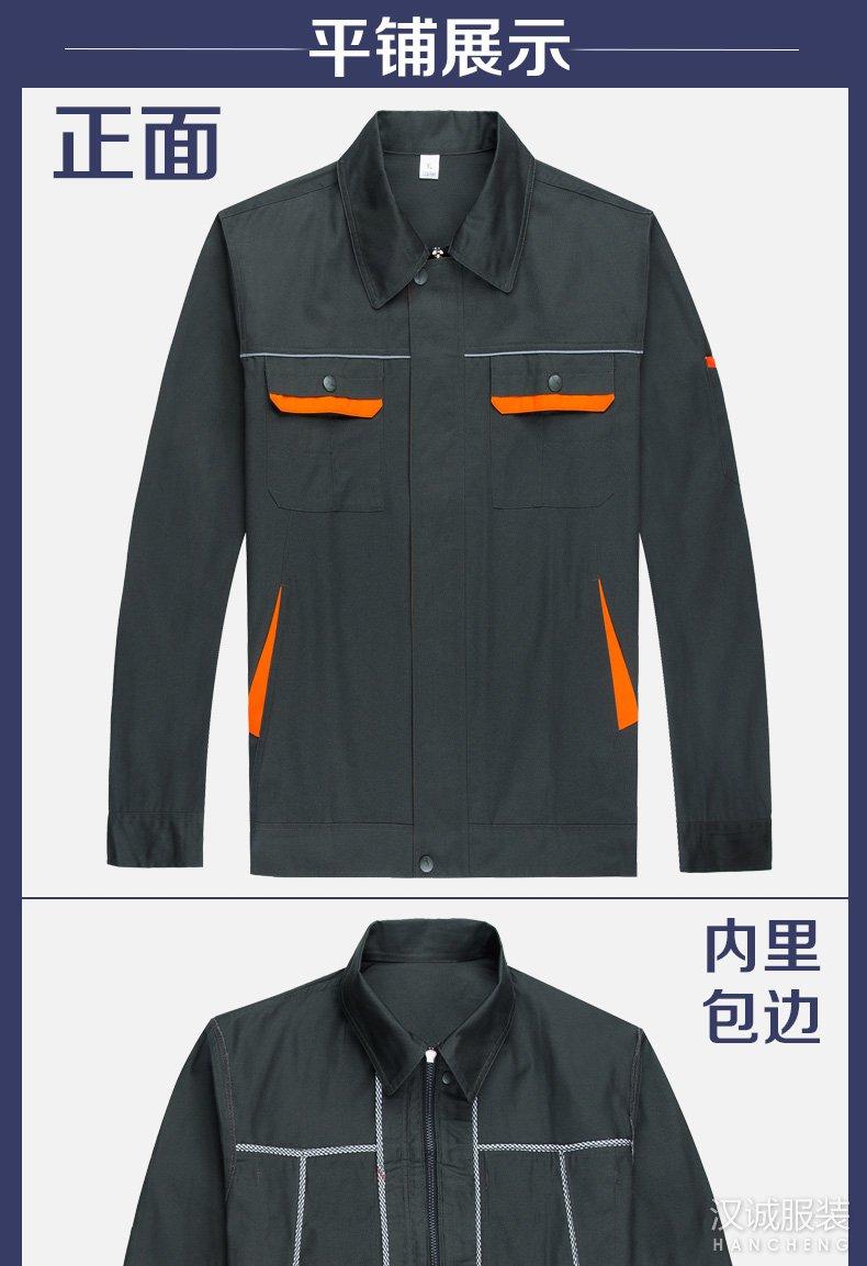 车间机修长袖工服套装系列14
