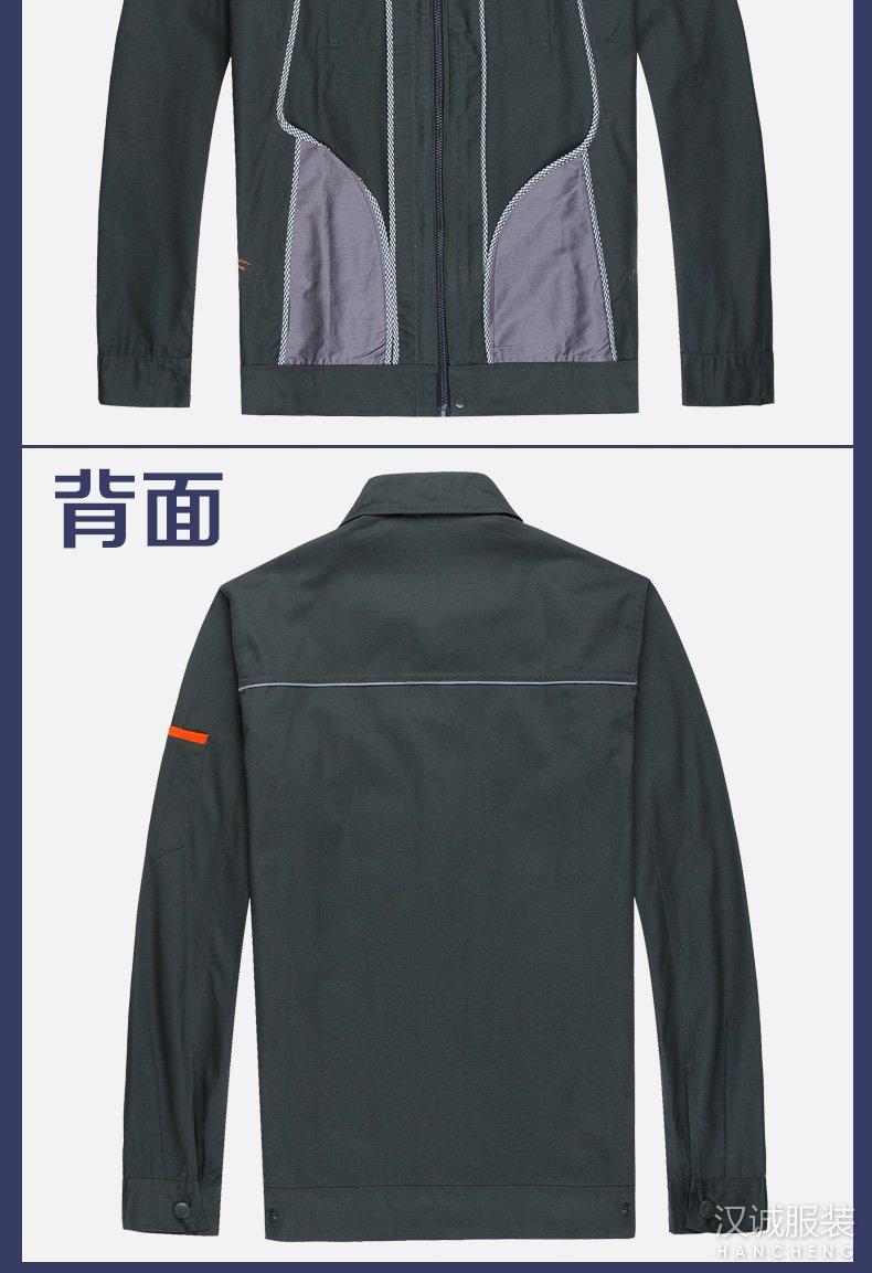 车间机修长袖工服套装系列15