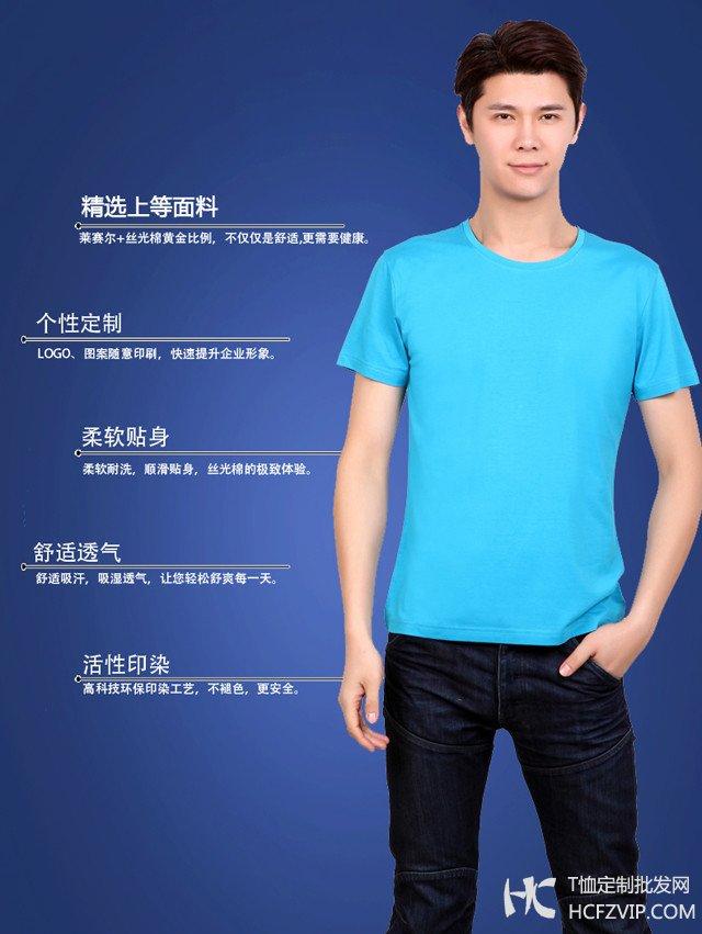 莱赛尔棉文化衫03
