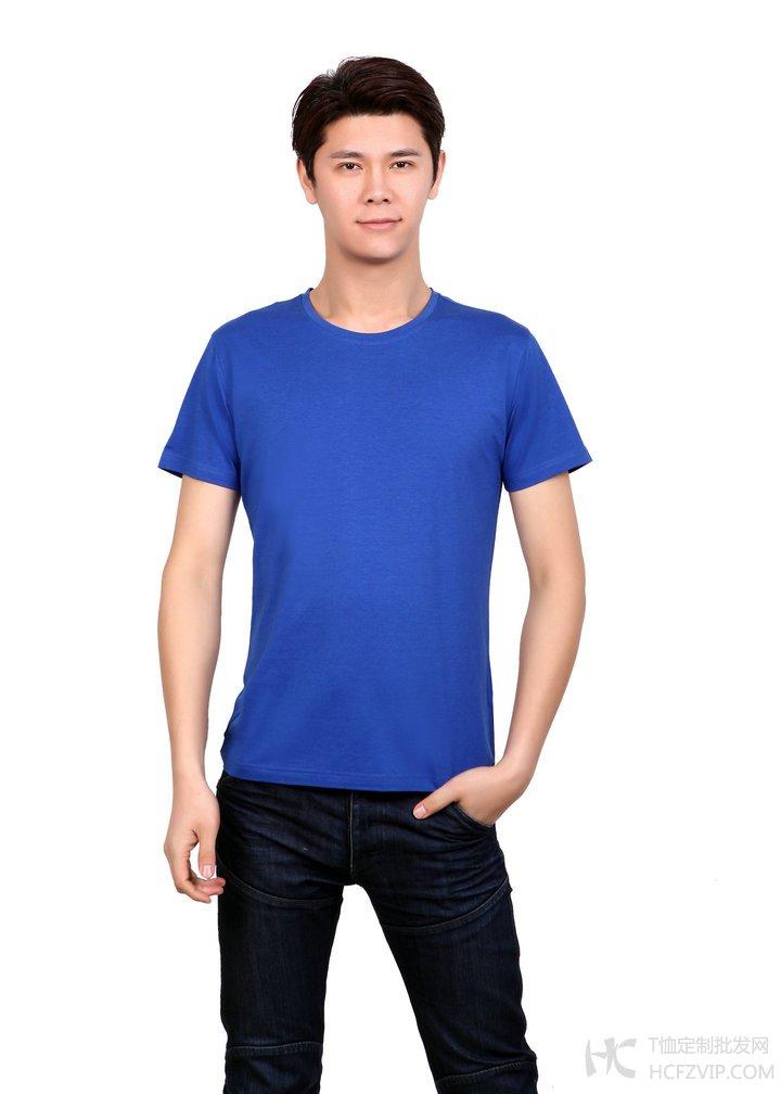 宝蓝色莱赛尔棉文化衫-男款