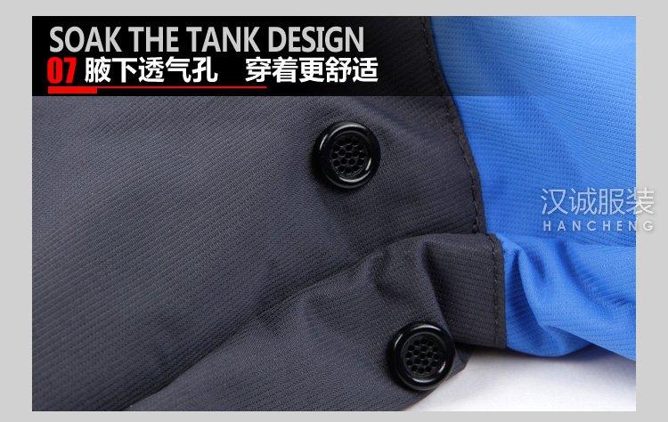 户外防风可拆卸两件套冲锋衣定制-细节6