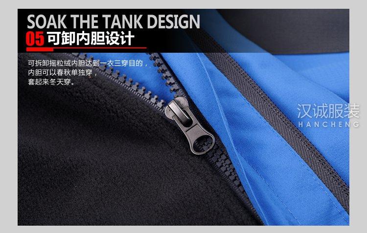 户外防风可拆卸两件套冲锋衣定制-细节4