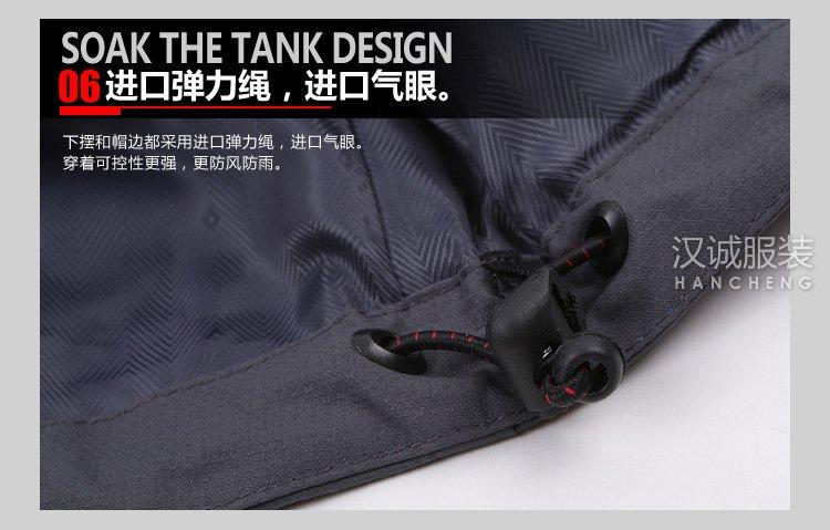 户外防风可拆卸两件套冲锋衣定制-细节5