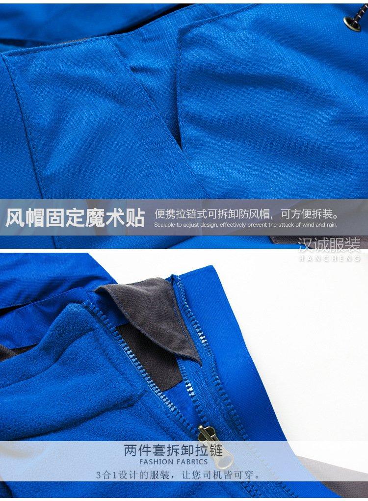 防水三合一两件套户外冲锋衣定做16