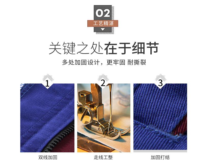 河北vwin官方网站德赢vwin官网04
