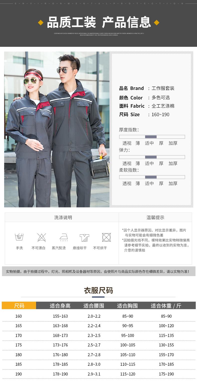 河北vwin官方网站德赢vwin官网06