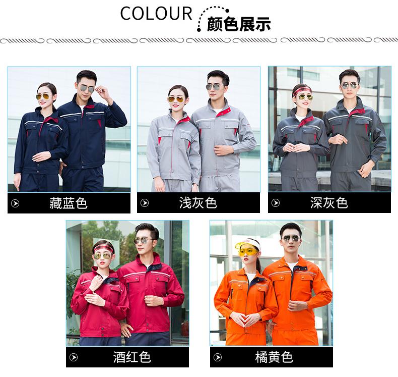 河北vwin官方网站德赢vwin官网07