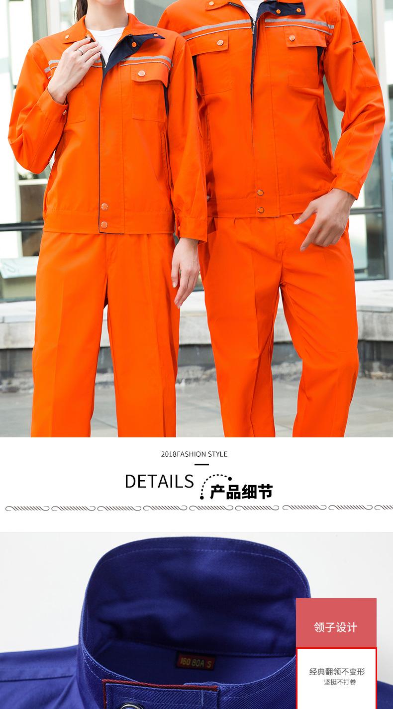 河北vwin官方网站德赢vwin官网16