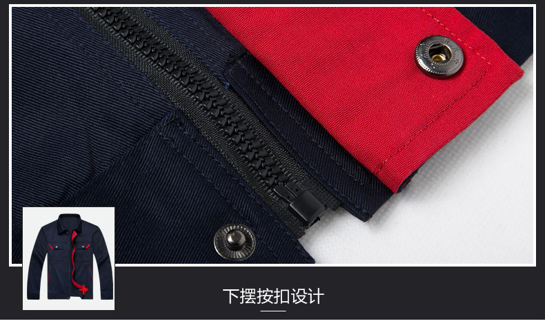 vwin官方网站套装德赢vwin官网-细节2