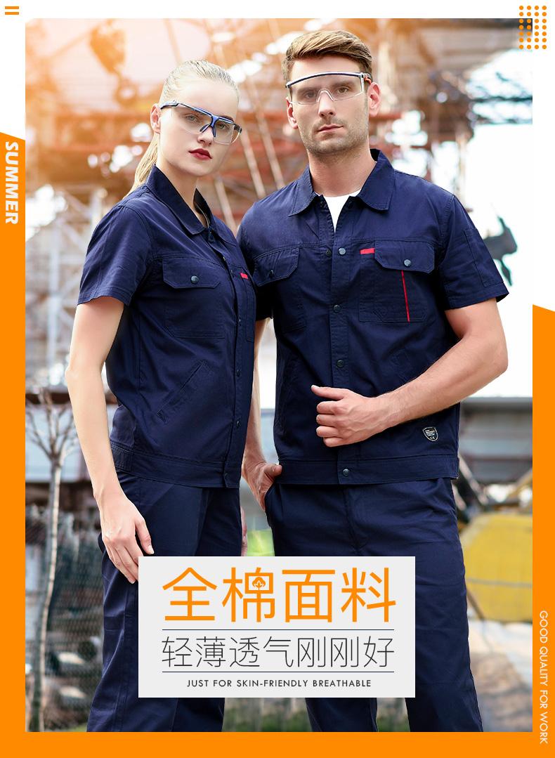 夏季短袖vwin官方网站德赢vwin官网01